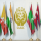 37TH SAARC COUNCIL OF MINISTERS MEETING: BANGLADESH TAKES THE LEAD ON BLUE ECONOMY