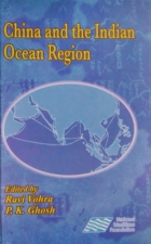 CHINA AND THE INDIAN OCEAN REGION