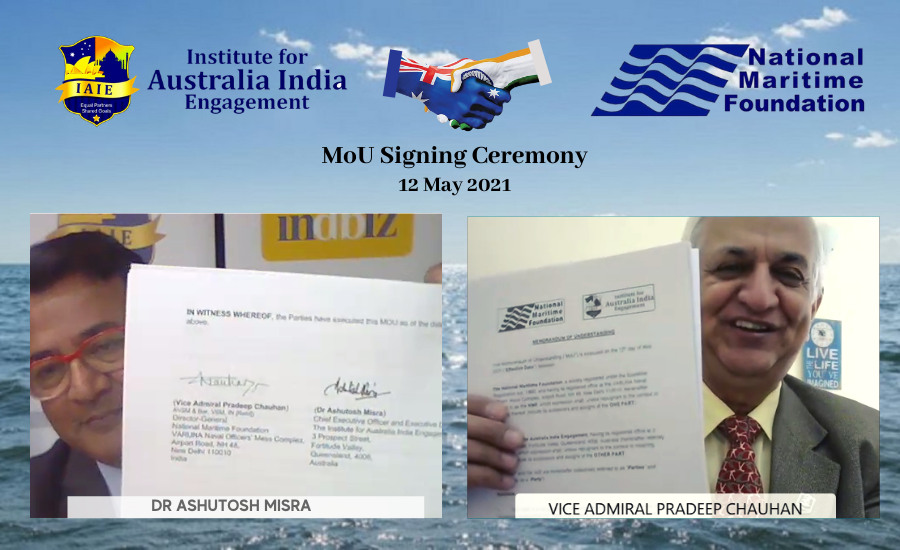 NMF-IAIE MoU Signing Ceremony